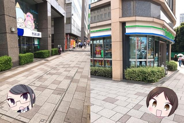 DYM就職五反田支店へ行くにはきらぼし銀行を超えてファミリーマートが見えたら横断歩道を渡る