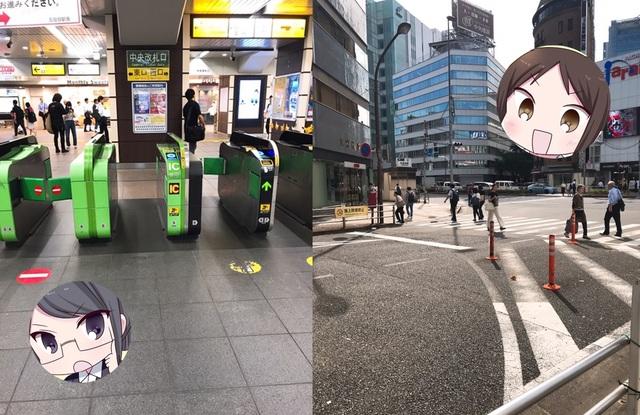 JR五反田駅の西口を出て右に曲がってすぐの交差点を渡る